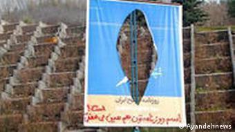 Plakat der iranischen Zeitung Tehran Emrooz