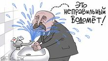 Karikatur von Sergey Elkin |Proteste in Weißrussland