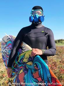 Камчатский серфингист Антон Морозов