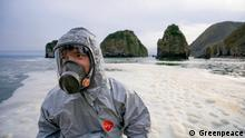 There was a pollution of the water area near the Khalaktyr beach by an unclear source: hundreds of sea animals washed ashore, and the water changed color. The Greenpeace expedition set off to the scene.