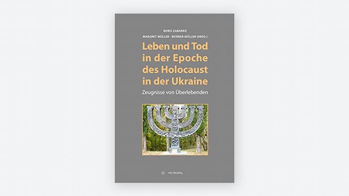 Обложка книги Жизнь и смерть в эпоху Холокоста в Украине
