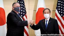 Japan Außenministertreffen in Tokio