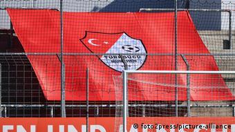 Fussball, 3. Liga, Türkgücü München - 1. FC Kaiserslautern