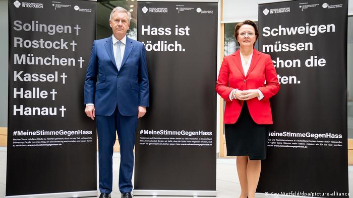 الرئيس الألماني الأسبق كريستيان فولف رئيس مجلس مؤسسة الاندماج، التي أطلقت المبادرة، وأنيتا فيدمان ـ ماوز، مفوضة الحكومة الألمانية لشؤون اللجوء والاندماج والهجرة