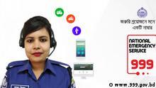 Bangladesch Screenshot Webseite des staatlichen Notrufs