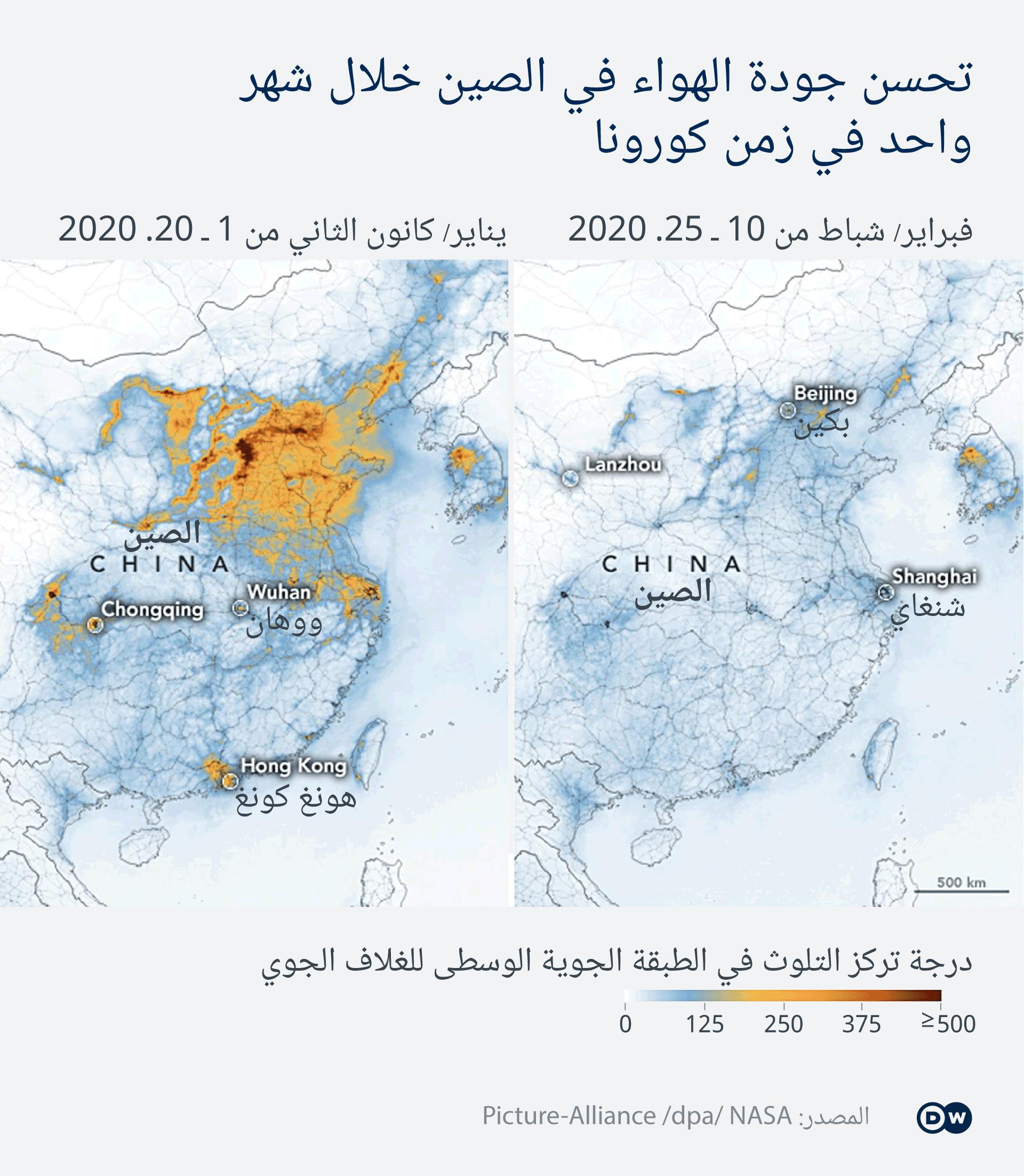 Karte Luft Corona-Zeit in China