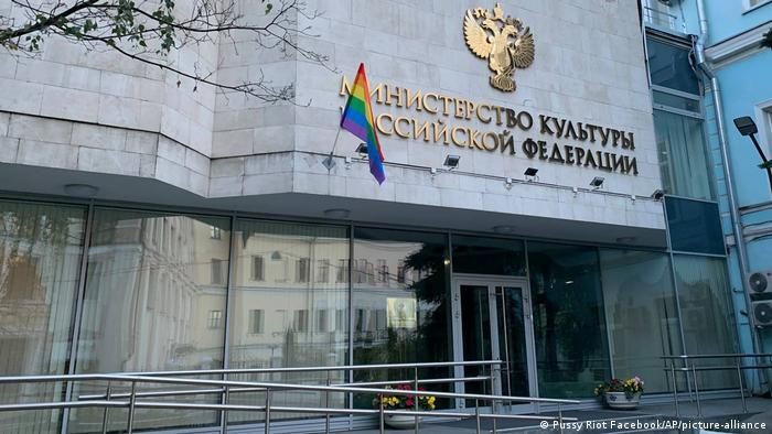 Pride flag hanging in front of the Culture Ministry building in Moscow