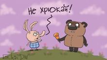 Karikatur von Sergey Elkin |Interview