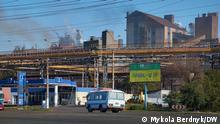 Mariupol - Stadt und Leute Ort: Mariupol, Ukraine Datum: Oktober 2020 (C) DW, Mykola Berdnyk