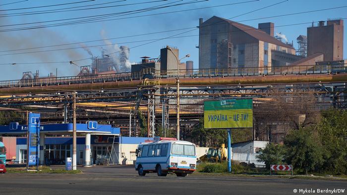 Промисловість у Маріуполі (архівне фото)