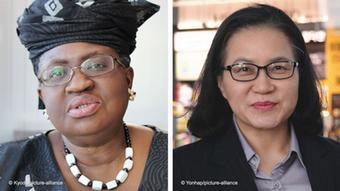 Ngozi Okonjo-Iweala et la ministre sud-coréenne du Commerce Yoo Myung-hee qui était également candidate pour le poste de cheffe de l'OMC avant de retirer sa candidature.