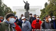 Демонстрация в Бишкеке