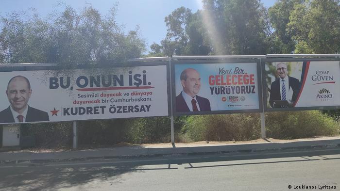 Türkisch-zypriotische Wahlen - Akinci-Tatar (Loukianos Lyritsas )