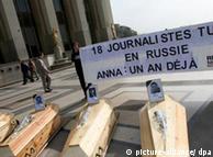 نمادی از سرکوب روزنامهنگاران در کشورهای دیکتاتوری