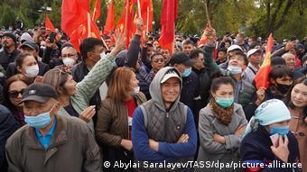 Сторонники Атамбаева в Бишкеке