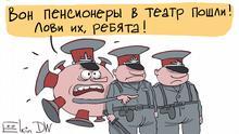 Karikatur Sergey Elkin Russland Coronavirus