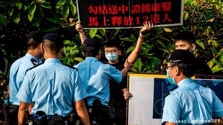 Hongkong Proteste (Isaac Lawrence/AFP)