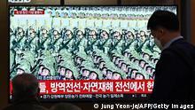 Nordkorea | 75. Gründungstag der Arbeiterpartei