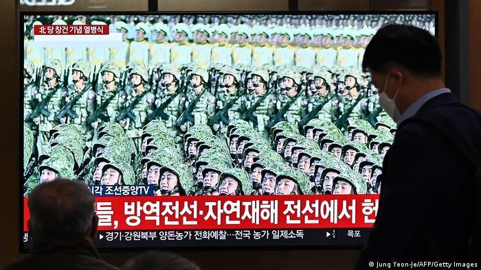 Nordkorea | 75. Gründungstag der Arbeiterpartei (Jung Yeon-Je/AFP/Getty Images)