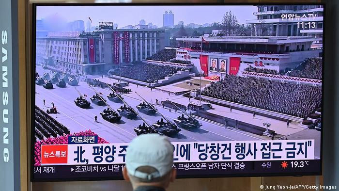 Südkorea |TV-Übertragung Nordkorea | 75. Gründungstag der Arbeiterpartei