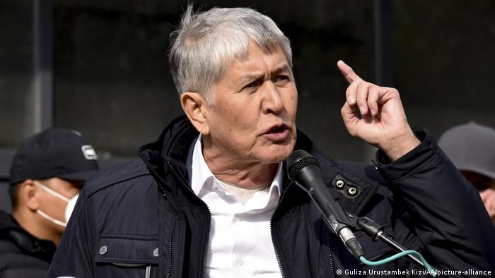 Former Kyrgyzstan President Almazbek Atambayev