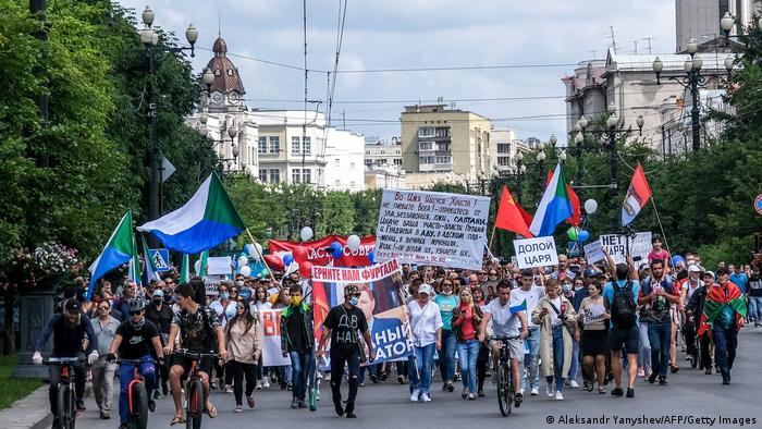 Митинг в защиту Фургала (фото из архива)