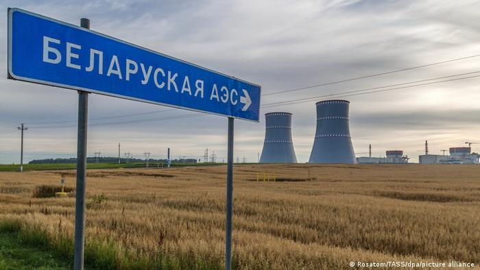 Нова Білоруська атомна електростанція у Гродненській області