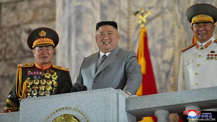 North Korean dictator Kim Jong Un at the 75th anniversary of his ruling party