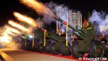 Nordkorea | Feierlichkeiten 75 Jahre Arbeiterpartei WPK