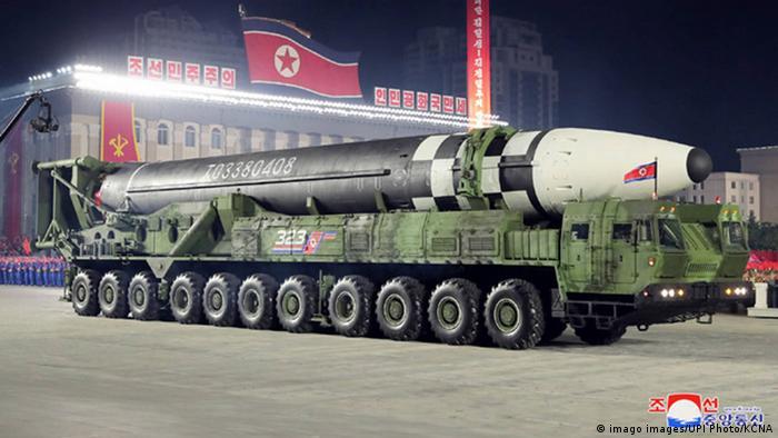 Nordkorea | Feierlichkeiten 75 Jahre Arbeiterpartei (imago images/UPI Photo/KCNA)
