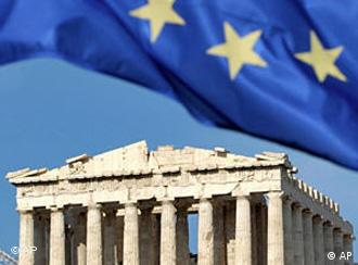 The acropolis with an EU flag above