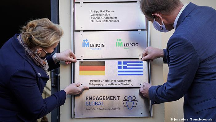 Leipzig Einweihung Büroräume des Deutsch-Griechischen Jugendwerks (Jens Ahner/Eventfotografen)
