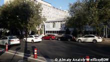 Coronakrise macht kasachischen Hochschulen zu schaffen. Auf den Bildern ist die Transportsakademie in Almaty. via Vladimir Dorokhov