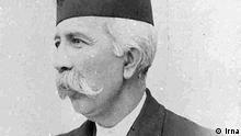 Mirza Hassan Ashtiani, historischer Finanzminister Irans