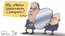 DW Karikatur Sergey Elkin Lawrow Kirijenko