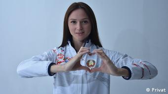 Обладательница трех олимпийских медалей Александра Герасименя