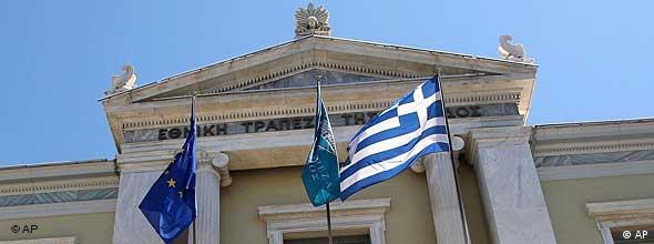 Griechenland / Finanzkrise / Nationalbank / Athen / NO-FLASH