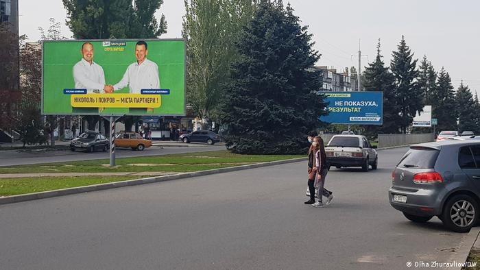 У Нікополі найактивніше рекламуються партії Слуга народу, За майбутнє, Пропозиція, Блок Вілкула та ОПЗЖ.