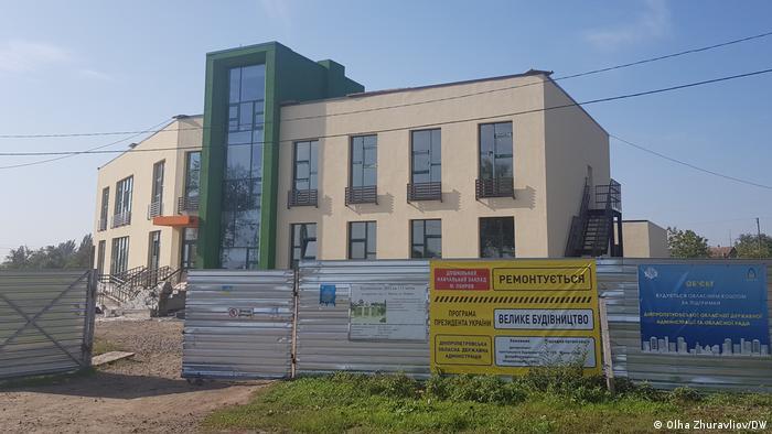 Дитячий садок у Покрові Дніпропетровської області почали будувати у 2018 році, а тепер внесли до об'єктів Великого будівництва