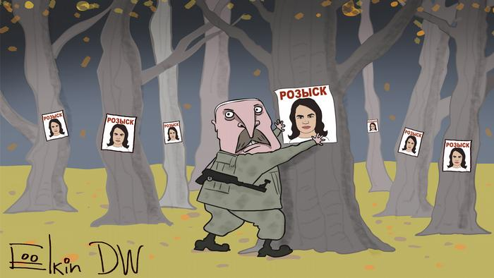 Карикатура - партизан с автоматом в лесу, похожий на белорусского правителя Александра Лукашенко, развешивает на деревьях фотографии одного из лидеров белорусской оппозиции Светланы Тихановской с надписью Розыск.