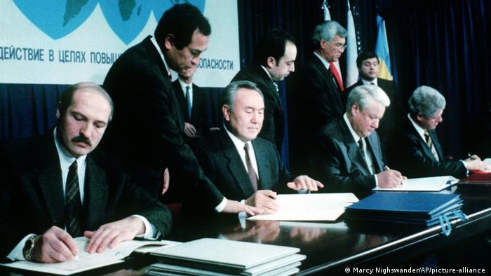 Церемонія підписання угоди у Будапешті за участю президентів Білорусі, Казахстану, РФ, США і України