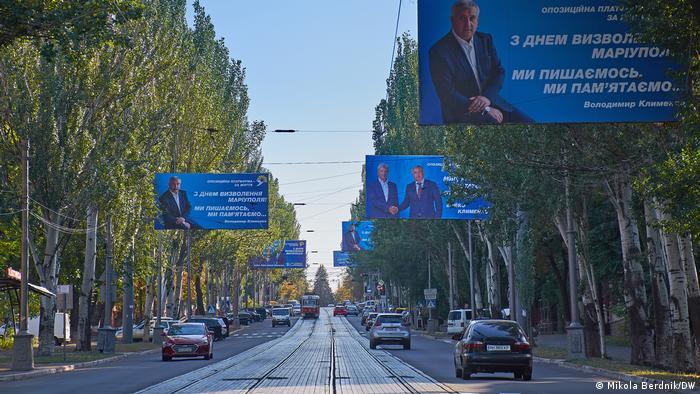 Предвыборная агитация на улицах Мариуполя