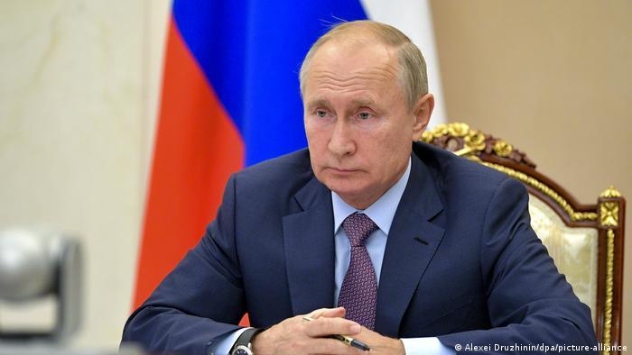 Russland Moskau | Russische Sicherheitsratssitzung | Wladimir Putin