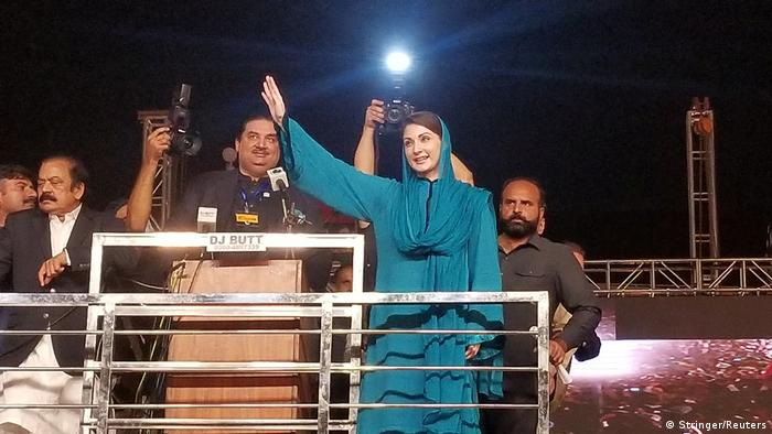 Maryam Nawaz addresses a rally in Gujranwala city on October 16