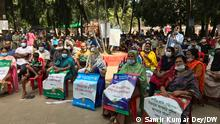 17,10,2020. Bangladesh Police has arranged a rally in Dhaka and all over the country to build awareness against rape and violence against women on
