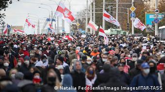 Колонна протестующих