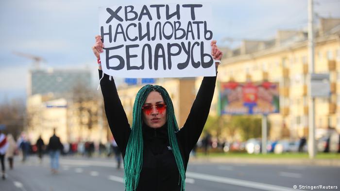 Участница акции протеста