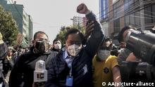 Bolivien Präsidentschaftswahlen