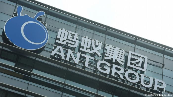 Headquarters of Ant Group in Hangzhou, China
