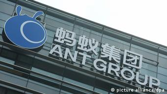 Headquarters of Ant Group in Hangzhou